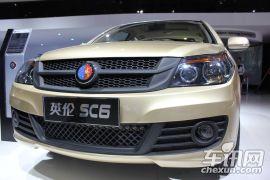 吉利汽车-SC6