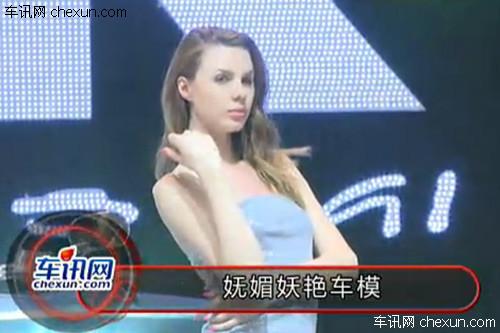 2012年北京国际车展——妩媚妖艳美女车模