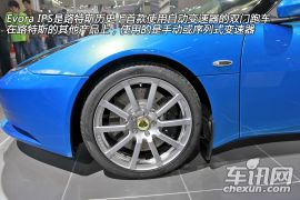 路特斯(莲花)-Evora (进口)-3.5 V6 IPS