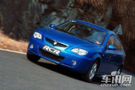 莲花汽车-竞速-1.6 MT 豪华版