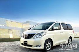 丰田-埃尔法(进口)-3.5L 豪华版