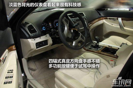 长安睿骋将于今日上市 两种动力5款车型