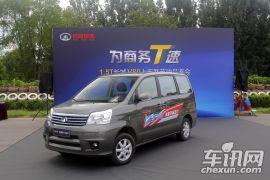 长城汽车-腾翼V80 1.5T上市发布会