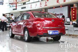 华晨中华-中华骏捷FSV-新锐版 1.5AT豪华型
