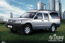 郑州日产-锐骐多功能车-2.5T柴油两驱豪华型