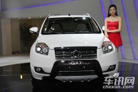 吉利汽车-全球鹰GX7