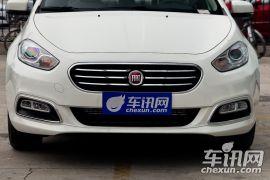 广汽菲亚特-菲翔-1.4T 畅享版