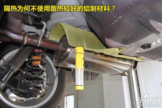 底盘防护之四:底盘管线防护   高速行驶在非正规路面时,轮胎会带起的碎石等异物砸向车辆底盘,油管却裸露在外,有一定故障风险。并且编辑在网上搜索关于托底漏油的故障屡见不鲜,管线防护尤为重要。朗动与北京现代第八代索纳塔的管线防护设计相同,厂家特意设计塑料板对管线进行防护,能顾及到底盘管线防护的厂家并不多见。