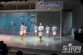 东风裕隆MASTER CEO武汉车展上市活动