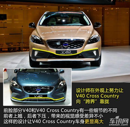 沃尔沃V40跨界车现身新车目录 有望3月上市