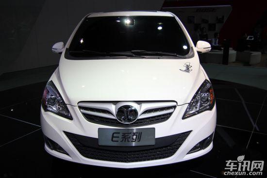 北汽E系列五月天3G纪念版广州车展正式上市