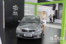 广汽本田-理念S1