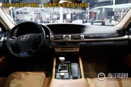 雷克萨斯-雷克萨斯LS600hL-车展图解雷克萨斯LS600hL 环保的奢华旗舰