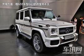 """车展图解奔驰G63 AMG """"纯爷们""""再升级"""
