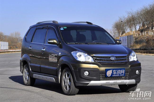 森雅S80汽车提供试乘试驾 购车优惠1000元