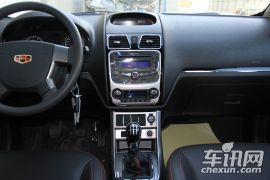 吉利汽车-帝豪EC7-RV-1.5L 手动尊贵型