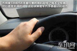 车讯网试驾开瑞优优2 价格降低/配置升级