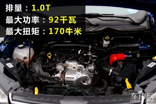 翼搏共有1.0t与1.5l两种排量发动机,其中1.