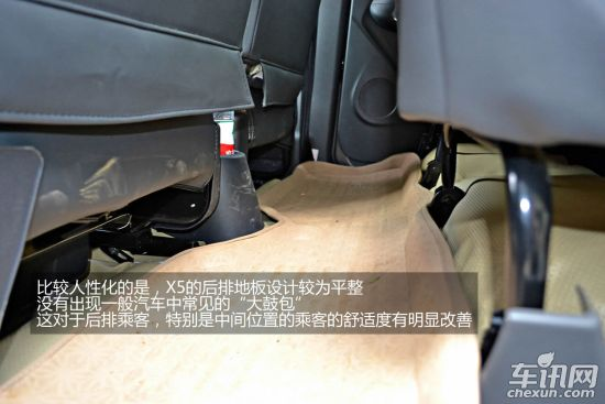 车讯网试驾昌河北斗星x5 小车也有大空间
