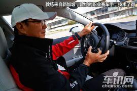 奥迪-赛道试驾奥迪S6/S7 四驱车也可以很激情