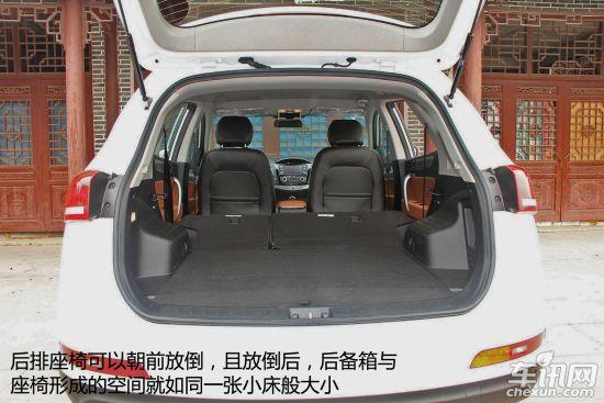 8t 车讯古镇试驾江淮瑞风s5-汽车图解图片-车讯网chexun.