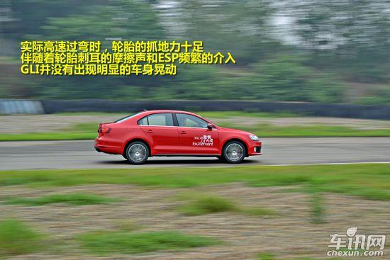 赛道试驾大众新速腾GLI 底盘升级 加速迅猛 -速腾GLI试驾体验