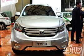 众泰汽车-众泰T200
