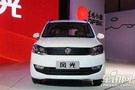 东风小康-风光-2013款 1.5L基本型