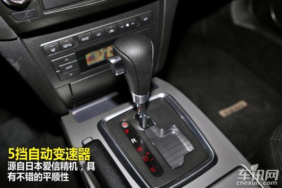 广汽 传祺GA5
