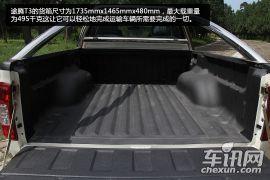 恒天汽车-途腾T3-2.4L至尊版4G69S4N