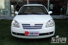 奇瑞汽车-奇瑞A5