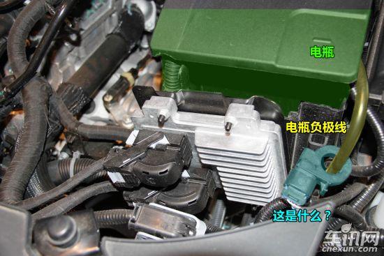 荣威 荣威950