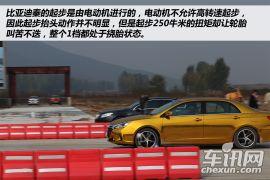 秒杀GTI的DMII动力 体验比亚迪秦加速赛