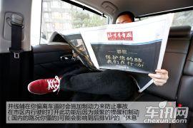 英菲尼迪M25L购车手册 看车讯小编的选择