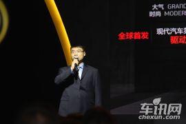 北京现代-名图北京推介会