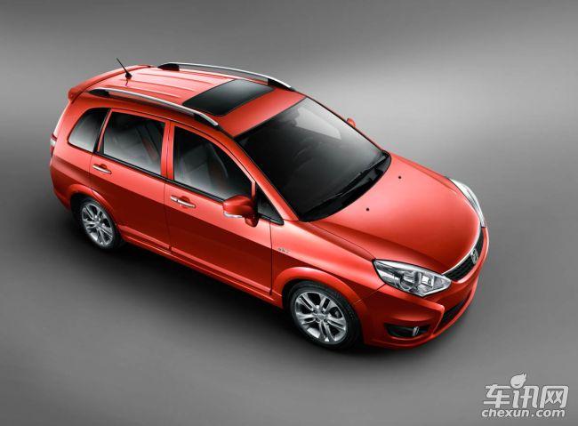 利亚纳A6两厢畅想型 现优惠高达0.1万元