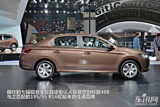2013广州车展标致301图解