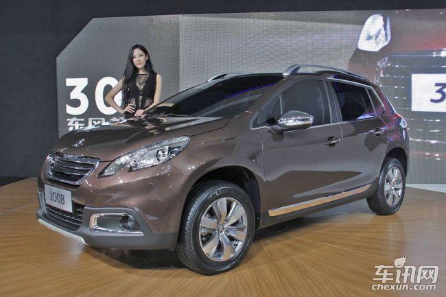 肇庆东风标致2008购车需预订 订金2万元高清图片
