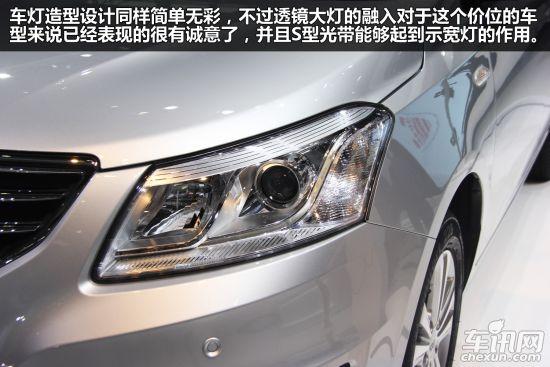 性价比较高奇瑞e3购车指南 推荐1.5l智尚型