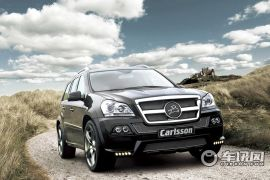 卡尔森-卡尔森 GL级-CGL45 皇家版