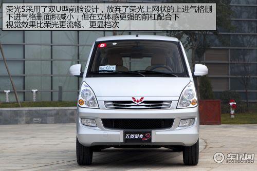 上汽通用五菱-五菱荣光-1.5LS 标准型  ¥5.3