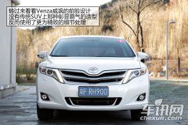 个性化的选择 试驾进口丰田Venza威飒