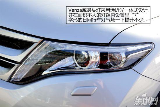 丰田 Venza威飒