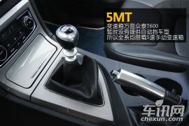 动力出色/底盘调校有待提升 众泰T600试驾报告