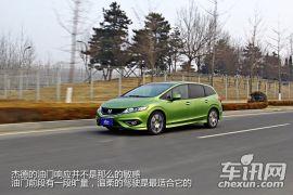 东风本田-杰德-1.8L CVT 豪华版 6座