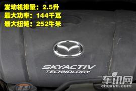 长安马自达-马自达CX-5