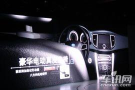 一汽奔腾-奔腾B90杭州上市发布会