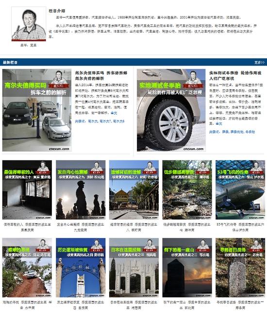 北京车展-奇享网