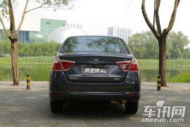 昌河铃木-利亚纳A6-三厢 1.4L 手动梦想型