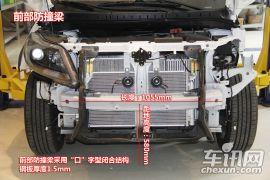 东风风行汽车-景逸X5-1.8T   尊享型-拆解图